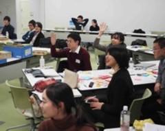 Workshop of